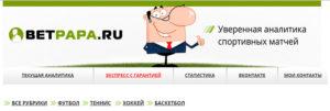 betpapa.ru