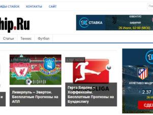 Betship.ru