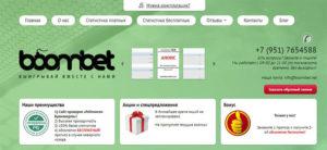 boombet.net