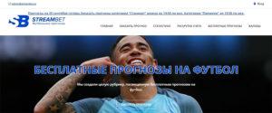 streambet.ru