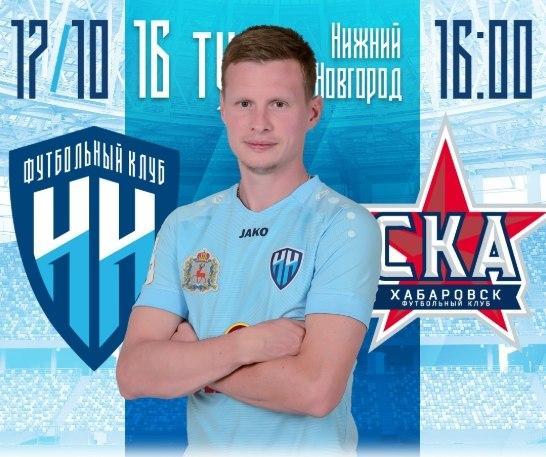 На сайте «Bettingcafe» вы можете бесплатно сделать ставку на спорт онлайн у ведущих букмекерских контор России.
