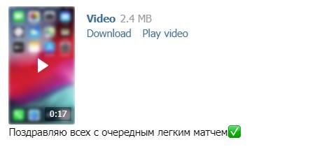 be first отчет по ставкам в видео