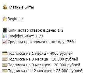 irobot beginner
