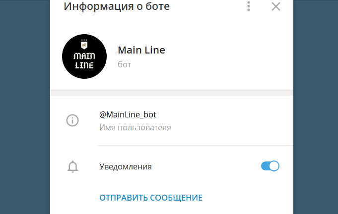 Обзор бота в телеграмм Main Line