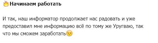 николай васильевич начало работы